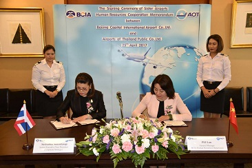 Opening ceremony for Chinese tourist destination exhibition and AOT – BCIA Signing ceremony of Sister Airports Human Resources Cooperation Memorandum