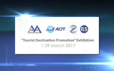 AOT – Sister Airport Exhibition 2017