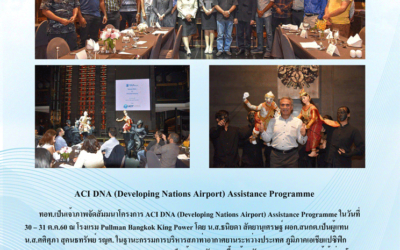 ACI DNA (Developing Nations Airport) Assistance Programme on October 30-31, 2017