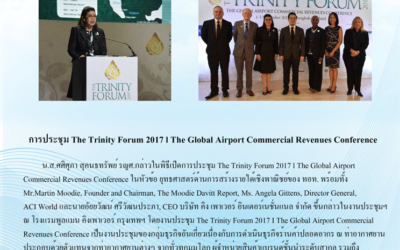 The Trinity Forum 2017 The Global Airport Commercial Revenues Conference on November 1-3,2017