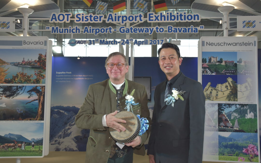 "Opening Ceremony of ""Tourist Destination Promotion"" Exhibition for  Munich Airport – Gateway to Bavaria on 31st March 2017"