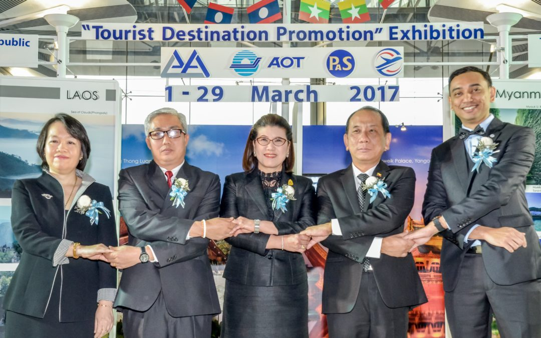 """Opening Ceremony of """"Tourist Destination Promotion"""" Exhibition for Yangon Aerodrome and Lao Airports Authority on 1st March 2017"""