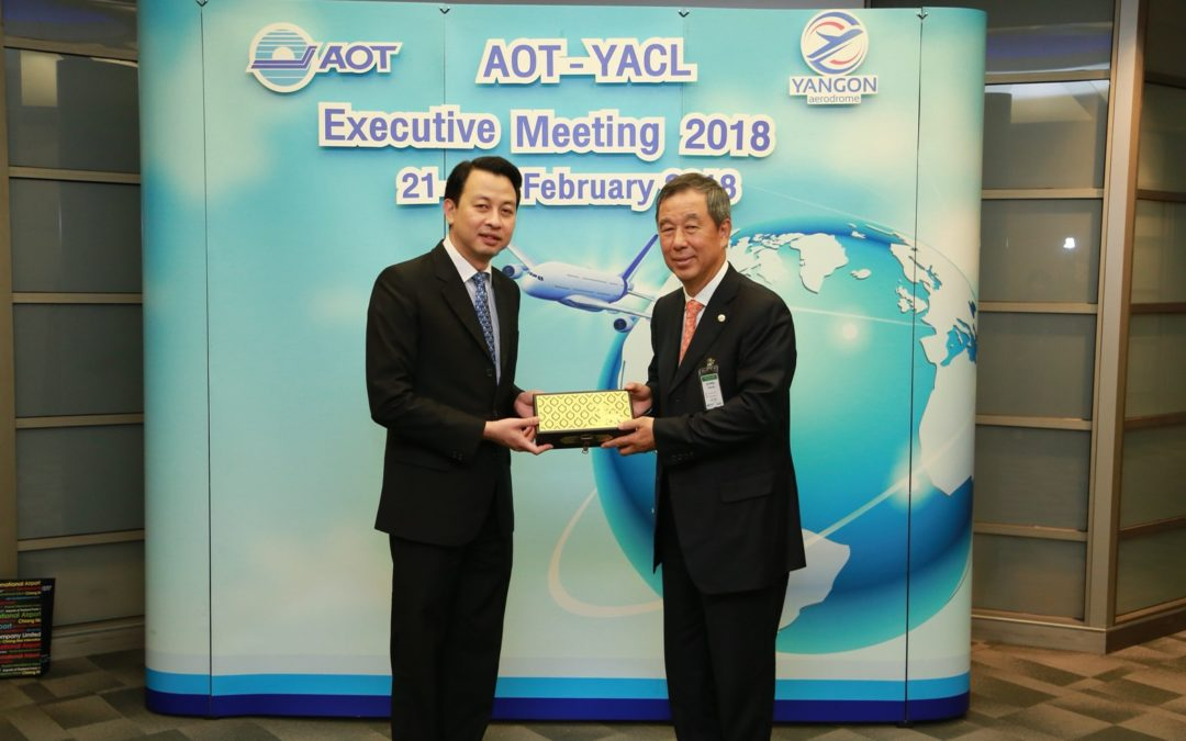 AOT-YACL Executive Meeting 2018
