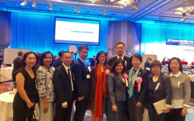 AOT delegates attended the Reception Celebrating Commencement of Integrated Operaiton of Kansai's Three Airports upon Transfer of Kobe Airport Concession