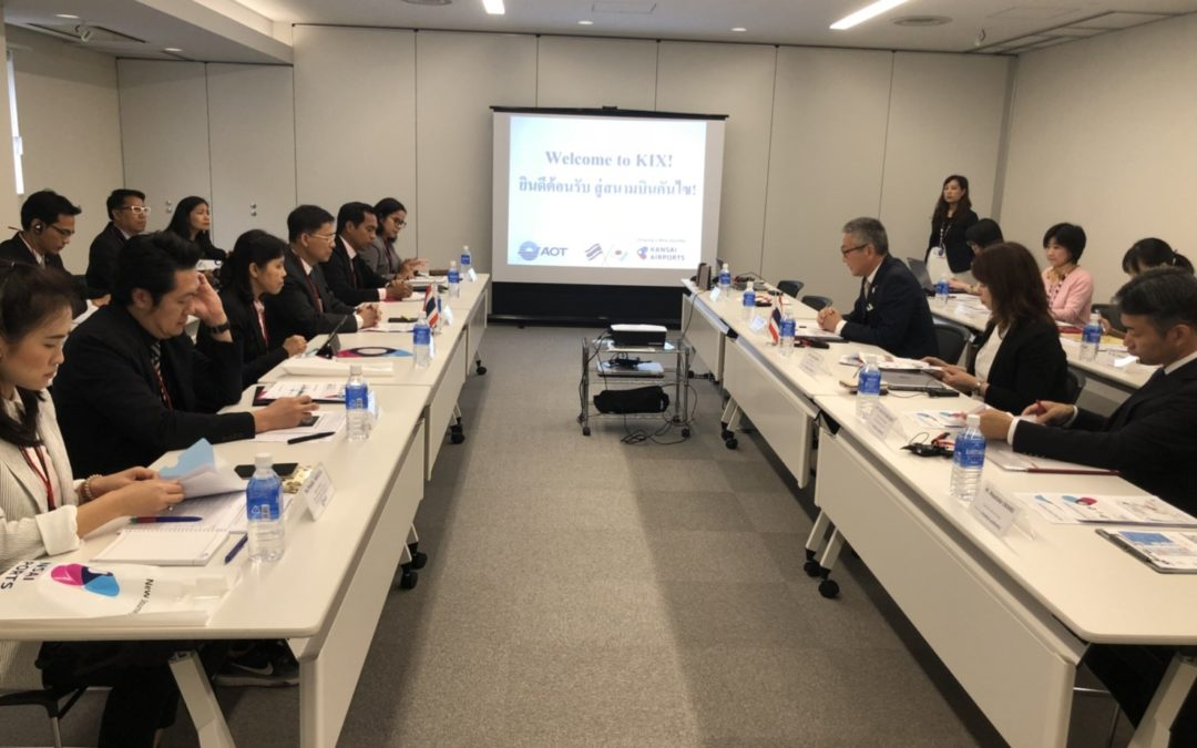 Waste Management, Technology and Innovation for Passenger Services and Driving Revenues และ Joint Venture or Subsidiary Companies ณ ท่าอากาศยานนานาชาติคันไซ (KIX)