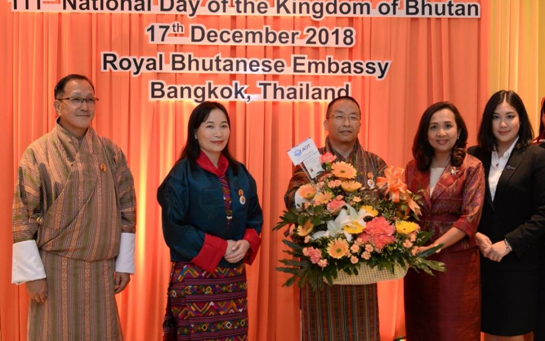 111th National Day of The Kingdom of Bhutan